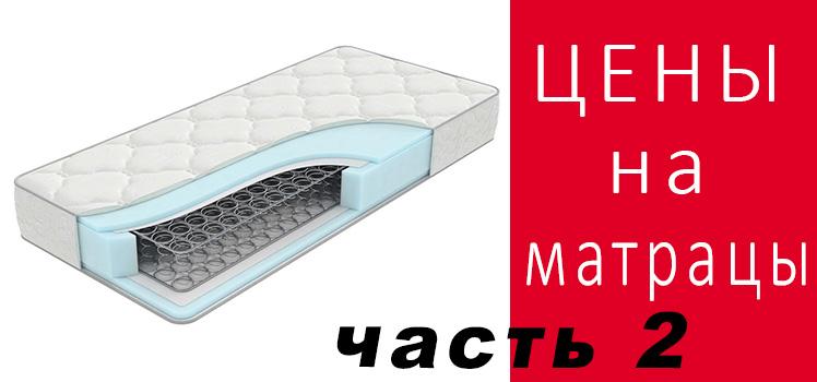 cennk-matrac2
